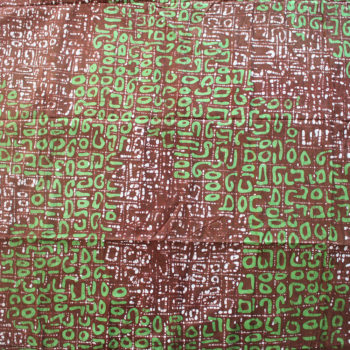 Brown and Green Batik
